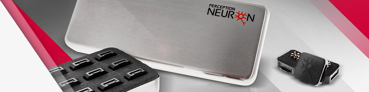 neuron_shop_banner